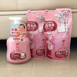 全新 日本ArauBaby 2合1沐浴洗髮泡泡 套裝(泵裝x1 +補充裝x2)