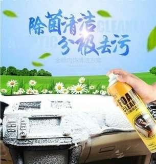 汽車泡沫清潔劑