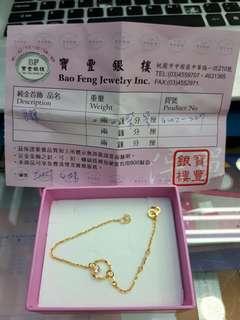 Gelang emas murni Taiwan 9999