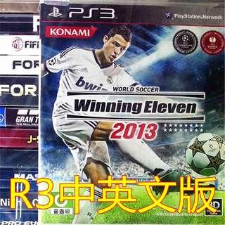 PS3 Winning Eleven 2013 Pro Evolution Soccer WE PES SONY Konami Sports Games