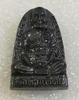 Thai Amulet (Chao Khun Chan)