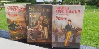 Russian Books & CDs