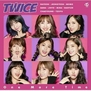 (PREORDER) PROMO PRICE TWICE Album
