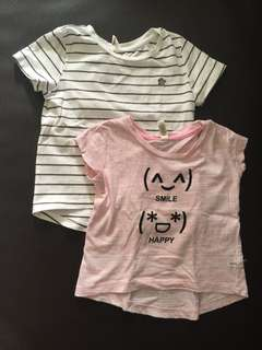 Moose girl shirt bundle