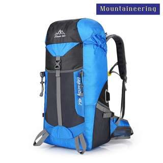 Cleverbees USB Water Resistant 45L Hiking Travel Backpack Bag