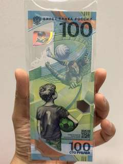 The 100-ruble Bank of Russia commemorative note of 2018世界杯足球⚽️ 俄羅斯紀念鈔