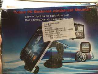 車🚗用-手機平板架子