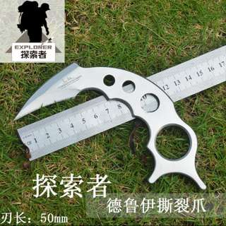 Druids Claws Knife Camping Jungle Claw Knife 丛林野外爪子刀户外小刀#526