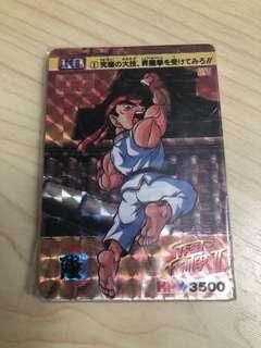 街頭霸王 1代 全套 香港版