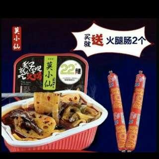 懶人火鍋  送2根香腸 包郵 海底撈 莫小仙 麻辣火鍋。火煱,免火,免煮 飯盒。米飯