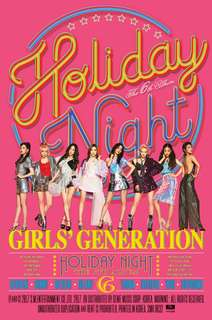 HOLIDAY NIGHT - SNSD POSTER