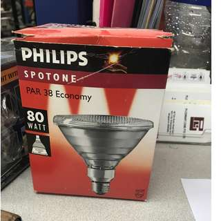 Philips Spoton Par 37 Economy 80 Watt SpotLight.
