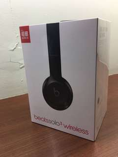 *SEALED* Brand New Solo Beats Wireless 3 (Gloss Black)
