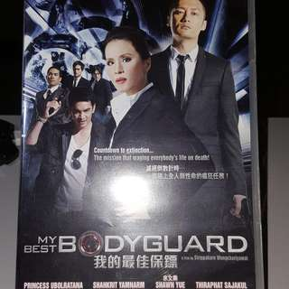 DVD - MY BEST BODYGUARD (2010) thai action thriller shawn yue