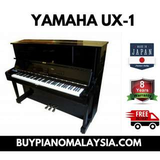 YAMAHA UX-1 UPRIGHT PIANO