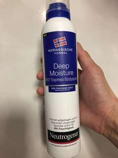 Deep moisture 360 degree express body spray (Norwegische)