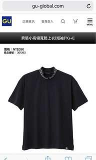🚚 收購Gu微高領上衣