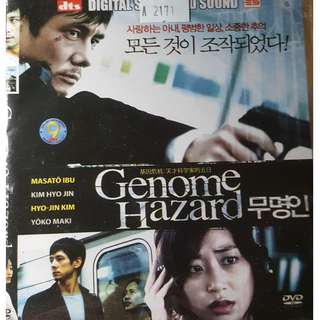 DVD - GENOME HAZARD (2013) korean action thriller