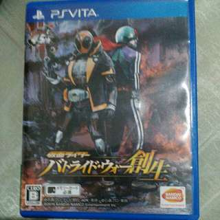 Kamen Rider Battride War Ps Vita  Rm250