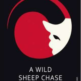 A Wild Sheep Chase(The Rat, #3) by Haruki Murakami
