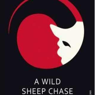 A Wild Sheep Chase(The Rat, #3) by Haruki Murakami