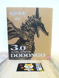 Ultraman 怪獸標本 Dodongo 超人怪獸 Sofubi Vinyl  Kaiju