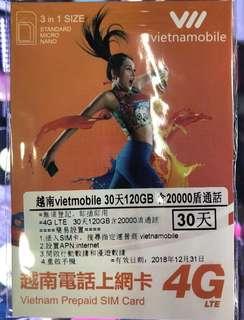 越南30日120GB上網卡