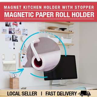 MAGNETIC PAPER ROLL HOLDER PAPER TOWEL MOUNTS SECURELY ON REFRIGERATORS & OTHER METAL SURFACES - STRONG HARD PLASTIC CONSTRUCTION