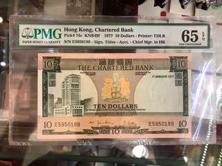 PMG評級,EPQ65,1977年香港渣打銀行10元,gem unc