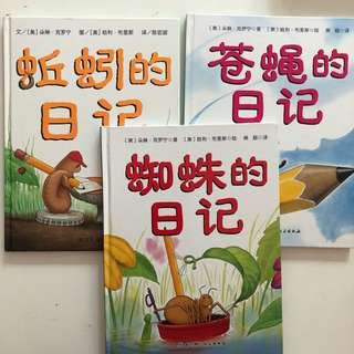 storybook in Chinese