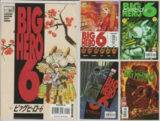 Big Hero 6 comics issues #1-5