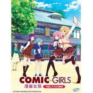 Comic Girls Vol.1-12 End Anime DVD