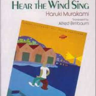 Hear the Wind Sing (The Rat #1) by Haruki Murakami
