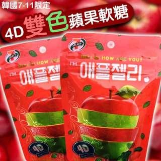 🚚 現貨 - 韓國 - 7-11 限定 4D雙色蘋果軟糖 - 64g