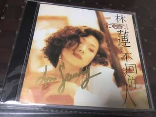 林忆莲 Sandy Lam 亲笔签名 - 爱上一个不回家的人 CD