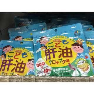 🚚 現貨 - 日本 - UNIMAT RIKEN兒童專用肝油(香蕉味) -100粒