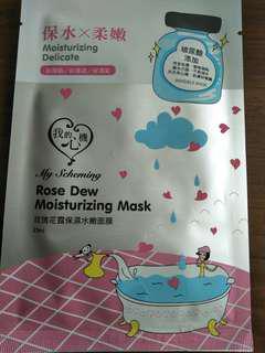 #MRTSengkang Rose Dew Moisturizing Face Mask