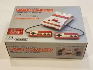 Nintendo Famicom Mini / Family Computer (NES Classic Mini) Japan Version Retro Game Console