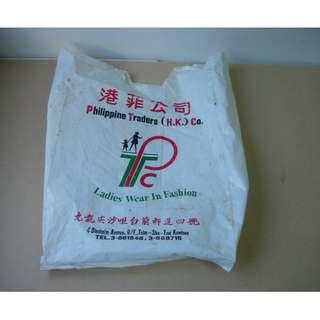 懷舊香港七,八十年代 殘膠袋 尖沙嘴白蘭軒道時裝店