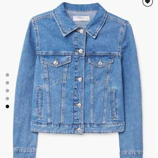 Denim Jacket Mango