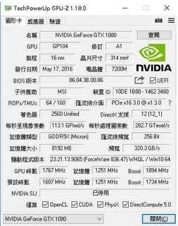 🚚 GTX 1080 顯示卡 公版