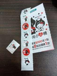 🚚 屈臣氏 Hello Kitty X NYA-時尚小心機 現貨10點數