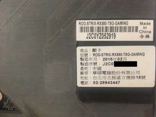 🚚 RX 580 顯示卡