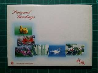 香港郵學會 祝願明信片 一套
