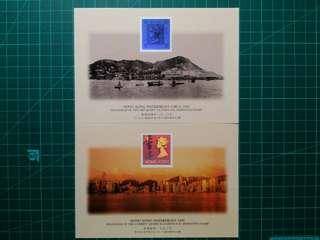 1994 海傍夜景全息圖明信片 一套