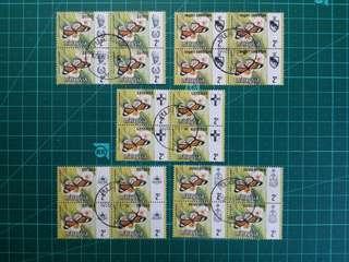 1971 馬來西亞 蝴蝶通用票 舊票方連5枚