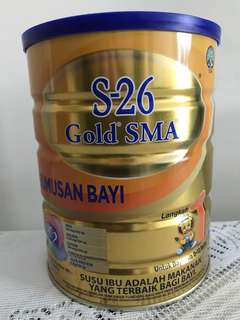 S-26 Gold SMA 900g