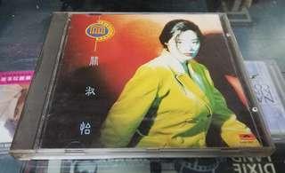 Shirley Kwan 關淑怡-Montage