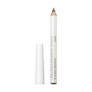 Shiseido Eyebrow Pencil (Brown)