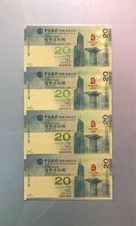 (四連AA58-613879)2008年北京奧運會 紀念鈔 第29屆奧林匹克運動會 - 香港奧運 紀念鈔 (本店有三天退貨保證和換貨服務)
